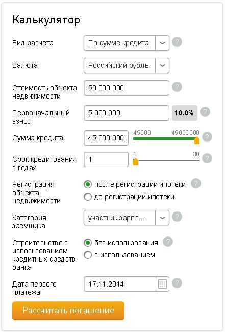 Gde-zanyat-deneg-v-volgograde
