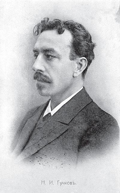 Николай Гучков