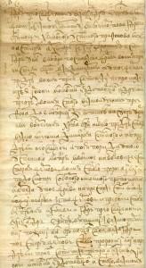 Первый законодательный акт, где упоминается о торговых компаниях