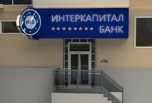 intercapital-bank